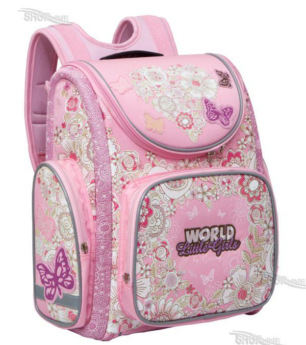 43f120f260 Školská taška Grizzly - RA-668-52
