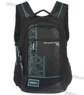 Školská taška Grizzly - RU-505-11