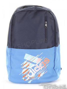 Batoh Adidas Versatile Bp G2 - AB1887