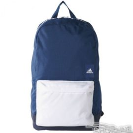 Batoh Adidas Versatile - S99857