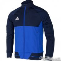 Juniorská Mikina Adidas Tiro 17 Jacket Junior - BQ2610