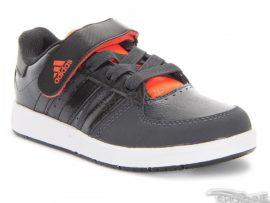 Obuv Adidas JanBS C - B40113