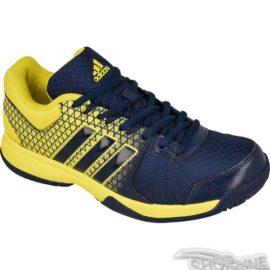 Obuv Adidas Ligra 4 U - BA9667