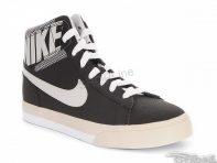 Obuv Nike Match Supreme Hi Gs/Ps - 654235-003