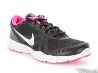 Obuv Nike W Core motion tr 2 Mesh - 749180-015