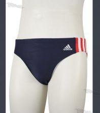 Plavky Adidas Insp. Trunk - 740914