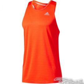 f90c17658 Pánske termoaktívne tričko Nike Pro. Tielko Adidas Response Singlet M -  BP7473