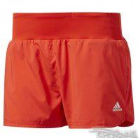 Šortky Adidas Grete Short W - B47756