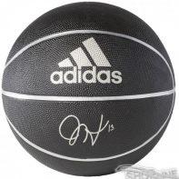 Basketbalová lopta Adidas Crazy X James Harden Ball - BQ2314