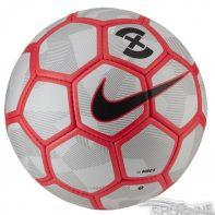 Lopta Nike Menor X - SC3039-809