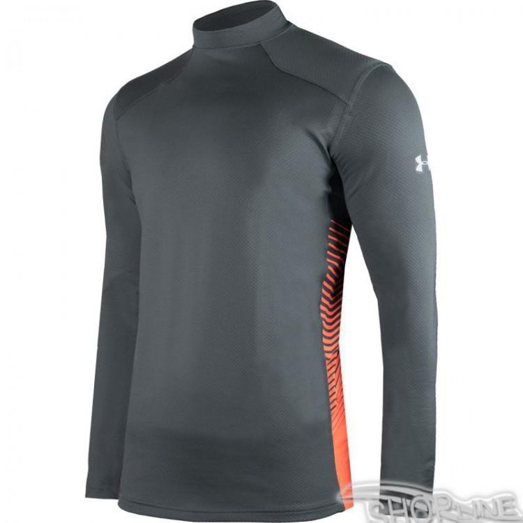 Tréningové tričko Under Armour ColdGear Reactor Fitted Long Sleeve M -  1298251-008 4c2d558005
