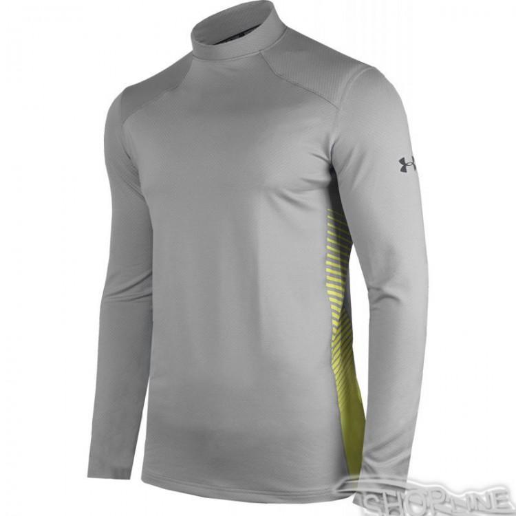 Tréningové tričko Under Armour ColdGear Reactor Fitted Long Sleeve M -  1298251-035 dd98159094a