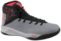 Botasky Under Armour Rocket 2 - 1286385-037