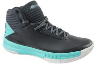 Topánky Under Armour Lockdown 2 - 1303265-105
