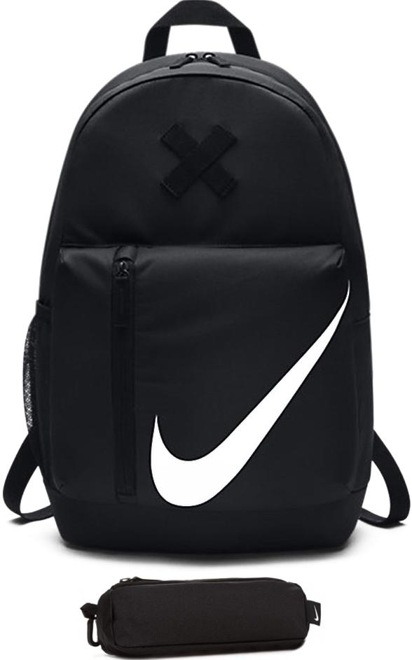 ef85c675a Športový batoh NIKE ELEMENTAL BACKPACK - BA5405-010 | Shopline.sk
