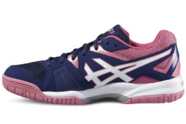 867adff712cf2 Halová obuv Asics Gel-Hunter 3 - R557Y-4901 | Shopline.sk