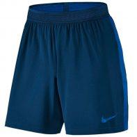 Futbalové kraťasy Nike Flex Strike Football Short M - 804298-429