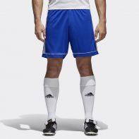 Kraťasy adidas Squad 17 WB M S99156