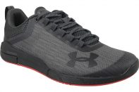 Under Armour Charged Legend TR 1293035-105