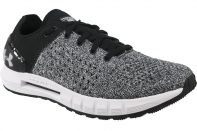 Under Armour Hovr Sonic NC 3020978-007