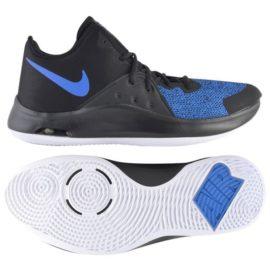 Obuv Nike Air Versitile III M - AO4430-004