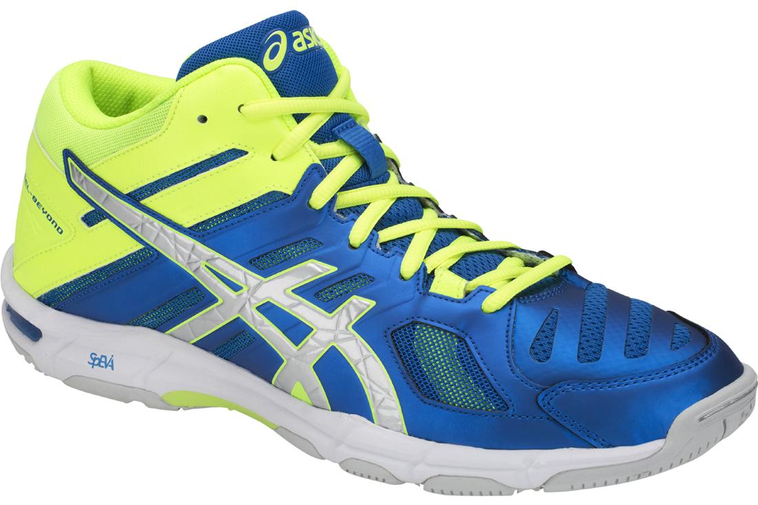603ed3d1285fc Halová obuv Asics Gel-Beyond 5 MT B600N-400   Shopline.sk