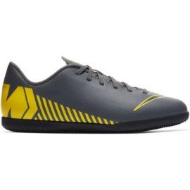 Nike-AH7354-070