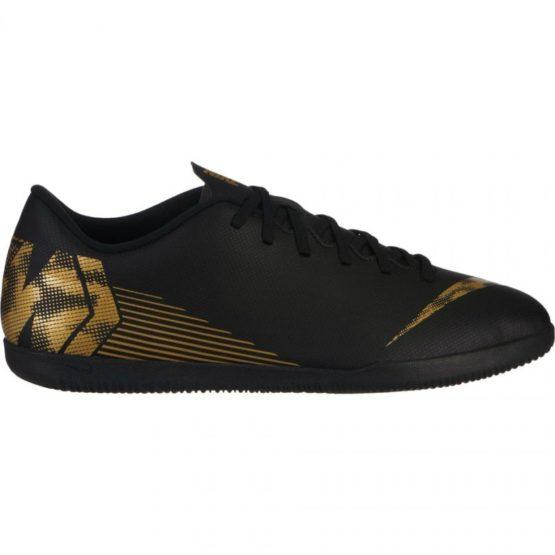Nike-AH7385-077