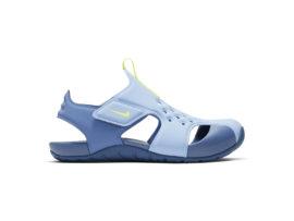 Sandálky Nike NIKE SUNRAY PROTECT 2 943826-401