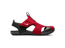 Sandálky Nike NIKE SUNRAY PROTECT 2 943826-601