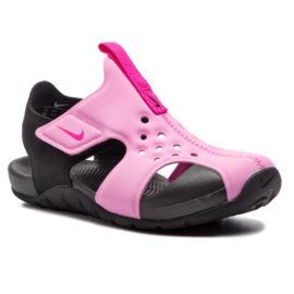 Sandálky Nike NIKE SUNRAY PROTECT 2 943826-602