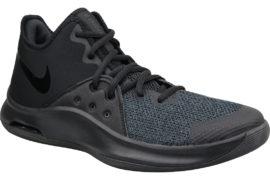 Nike Air Versitile III  AO4430-002
