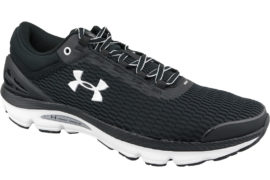 Under Armour Charged Intake 3 3021229-003