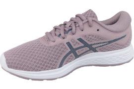 61bfad096989f Značková športová obuv a tenisky Adidas Nike Puma Reebok|SHOPLINE.sk