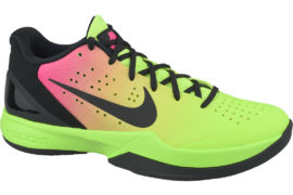 Nike Air Zoom Hyperattack 881485-999