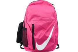 Nike Elemental Backpack BA5405-622
